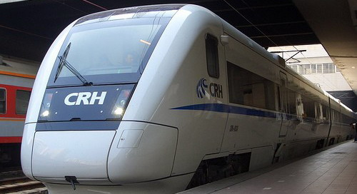 Hebei set for rapid rail links