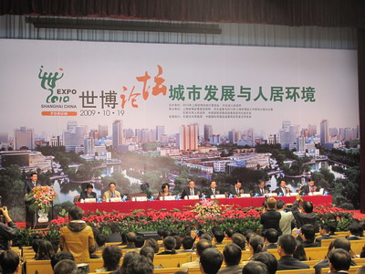 Expo-themed forum held for development and livability