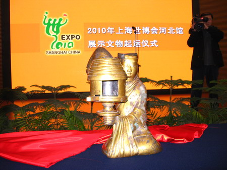 Hebei's national treasures travel to Shanghai Expo