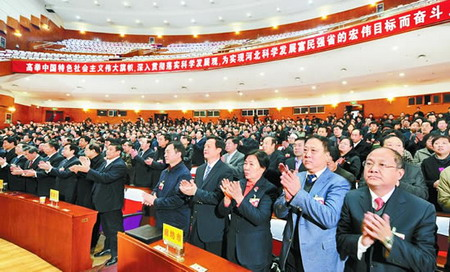 Hebei People's Congress ends its 2011 session