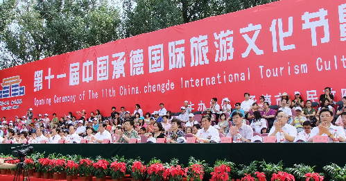 Festival brings music to Chengde