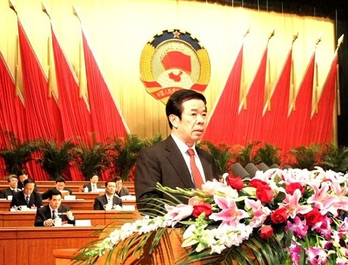 Hebei 5th CPPCC committee meeting opened