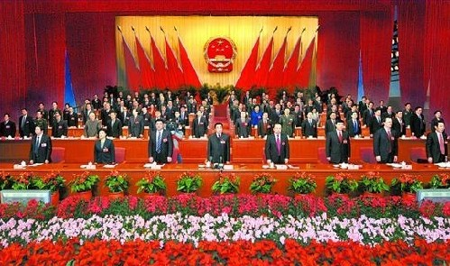 Fifth session of Eleventh People's Congress in Hebei