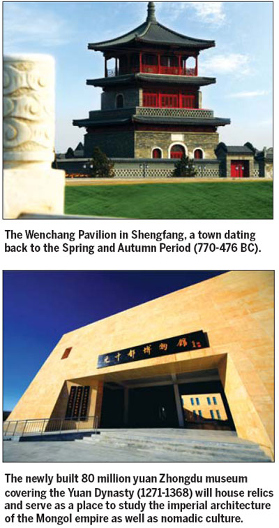 Historic Hebei rich in antiquity