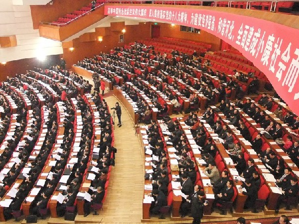 First session of Hebei CPPCC closes